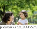 父母和小孩 親子 女孩 31445575