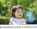 lifestyle, child, kid 31445576