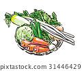 vegetables, vegetable, foodstuff 31446429