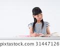 공부하는 초등학생 31447126
