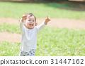 เด็กและสวนฟองสบู่ 31447162