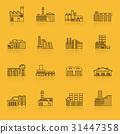 อาคาร,สิ่งปลูกสร้าง,อาคารต่างๆ 31447358
