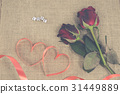 Send love message with red roses tone vintage 31449889