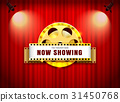 theater sign on curtain with spotlight vector 31450768