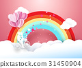 Sweet couple on bicycle with rainbow and clouds 31450904
