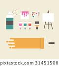 painter equipment 31451506