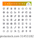 thanksgiving set icon 31453182