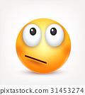 emoticon smiley face 31453274