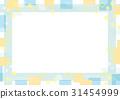 框架 帧 边框 31454999