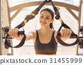 Young woman workout in gym healthy lifestyle 31455999