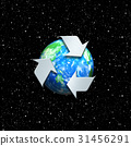 recycle, recycling, earth 31456291