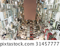 Crowded Hong Kong 31457777