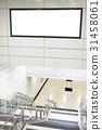 billboard subway blank 31458061