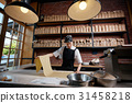 woman, restaurant, kitchen 31458218