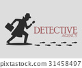 Silhouette of detective agency 31458497