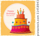 birthday card with cake 31458943