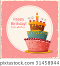birthday card with cake 31458944