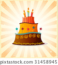 birthday card with cake 31458945
