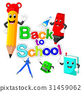 Back to School Title Texts with School Items 31459062