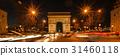 Arc de triomphe Paris city at sunset - Arch of Triumph and Champs Elysees 31460118