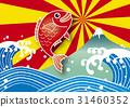 大收获标志 日本渔民大收获的标志 鲷鱼 31460352