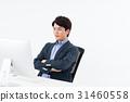 젊은, 회사원, 사업가 31460558