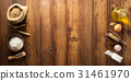 bakery ingredients on wooden background 31461970
