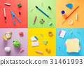 school supplies at abstract colorful background 31461993