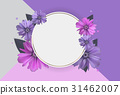 Abstract Anemone Flower Realistic Vector Frame 31462007