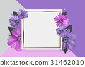 Abstract Anemone Flower Realistic Vector Frame 31462010
