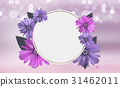 Abstract Anemone Flower Realistic Vector Frame 31462011