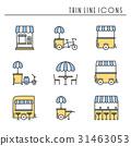 icon line food 31463053