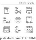 icon line food 31463068