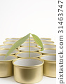 empty can, ecology, ecologic 31463747