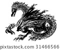 dragon, dragons, mythical beast 31466566