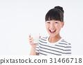 우유, 여자아이, 소녀 31466718