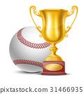 Trophy Cup 31466935