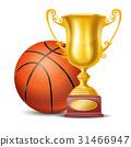 獎盃 籃球 獎品 31466947