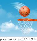 籃球 球 目標 31466949