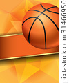 籃球 球 向量 31466950