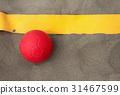 핸드볼, 공, 구 31467599
