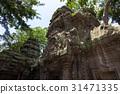 Angkor Thom, Cambodia 31471335