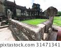 Angkor Thom, Cambodia 31471341