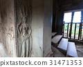 Angkor wat detail 31471353