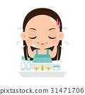 佩帶構成水的女孩的例證在洗滌面孔以後 31471706
