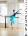 Ballerina is training in hall 31472081