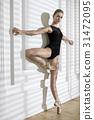 Ballerina posing in studio 31472095