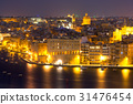 Aerial view of Senglea from Valletta, Malta 31476454