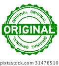stamp, original, vector 31476510