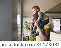 afro, afro-american, father 31478081